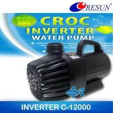 ปั้มน้ำ RESUN C-12000