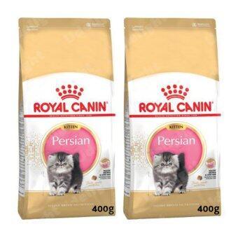 Royal Canin Kitten Persian 400g (2 units) รอยัลคานิน อาหารลูกแมวเปอร์เซีย 400 กรัม (2 ถุง)