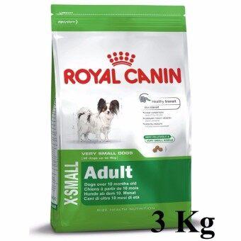 Royal Canin X-Small Junior 3 Kg อาหารสุนัข สำหรับลูกสุนัขพันธุ์ขนาดจิ๋ว น้ำหนักตัวเมื่อโตเต็มวัยไม่เกิน 4 กิโลกรัม ช่วงอายุ 3 เดือน – 10 เดือน ขนาด 3 กิโลกรัม