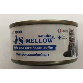 S Mellow Cat Food  อาหารเปียก สำหรับแมว เพื่อสุขภาพ  80g ( 2 units )