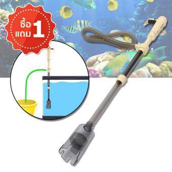 Sinlin เครื่องดูดทำความสะอาดตู้ปลาแบบสูญญากาศ ใช้แบตเตอรี่ แถมฟรี 1 ชิ้น