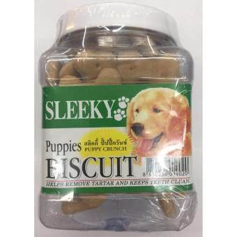 Sleeky Puppies Biscuit บิสกิต สำหรับลูกสุนัข 340g
