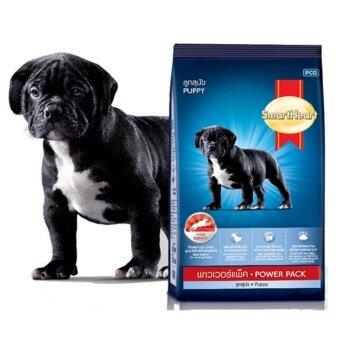 SmartHeart Power Pack Puppy 10 Kg  สมาร์ทฮาร์ท พาวเวอร์แพ็ค อาหารสุนัขแบบเม็ด สูตรลูกสุนัขพันธุ์กลางถึงพันธุ์ใหญ่ ขนาด 10 กิโลกรัม