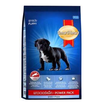 Smartheart Powerpack for Puppy อาหารลูกสุนัข พาวเวอร์แพ็ค ขนาด  20กก.