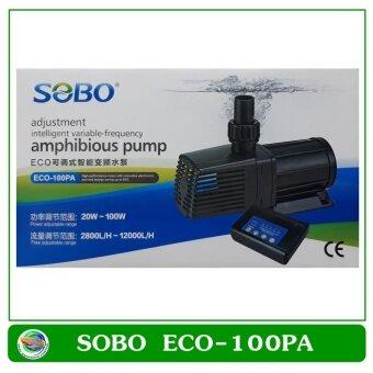 ปั๊มน้ำ SOBO Amphibious Pump ECO-100PA