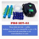 ชุดปั๊มลม SOBO SB-948 พร้อมอุปกรณ์ PRO SET 02