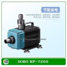 Sobo ปั้มน้ำ Sobo WP-7200