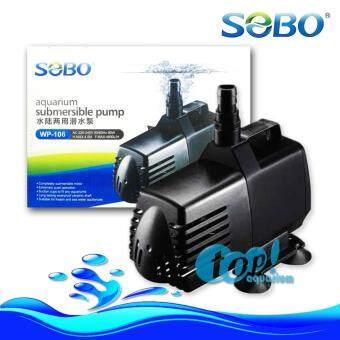 ปั๊มน้ำ SOBO WP-106 กำลังไฟ230W 8000L/hr