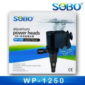 SOBO WP-1250