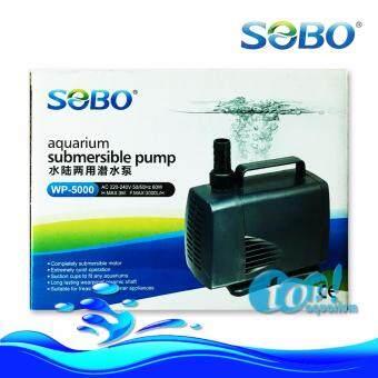 ปั๊มน้ำ SOBO WP-5000 กำลังไฟ60W 3000L/hr
