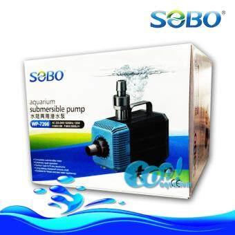 ปั๊มน้ำ SOBO WP-7200