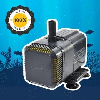 SONIC ปั๊มน้ำ AP4500 สำหรับ บ่อปลา บ่อกุ้ง บ่อกรอง น้ำพุ คุณภาพดี แข็งแรงทนทาน ปั้มน้ำได้ 2600 L/H