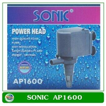 Sonic ปั้มน้ำ Sonic AP 1600