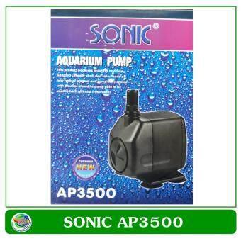 Sonic ปั้มน้ำ Sonic AP 3500