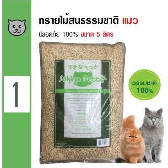 Sukina Petto ทรายแมวเปลือกไม้สนธรรมชาติ 100% ปลอดภัยสำหรับกระบะทราย 2 ชั้น สำหรับแมวทุกสายพันธุ์ ขนาด 5 ลิตร