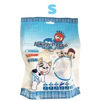 Sukina Petto ผ้าอ้อมสุนัข ฝึกขับถ่าย Size S สำหรับสุนัขน้ำหนัก 4-7kg. รอบเอว 32-44 ซม. ความสูง 20 ซม. จำนวน (12 ชิ้น/ห่อ) 1แพค