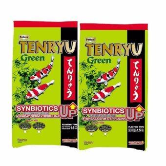 รีวิวพันทิป Tenryu Green เท็นริวกรีน อาหารปลาคาร์ฟสูตรซินไบโอติก ขนาด 1.5 กก.เม็ด 4 ม.ม. จำนวน 2 ถุง
