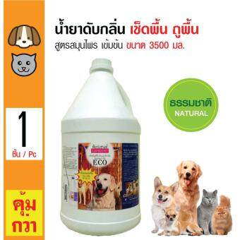 Topscent น้ำยาดับกลิ่น น้ำยาเช็ดพื้น สูตรสมุนไพร สำหรับสุนัขและแมว ขนาด 3500 มล