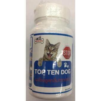 Toptendog ผงโรยดูดกลิ่น ทรายแมว 100g ( 3units )
