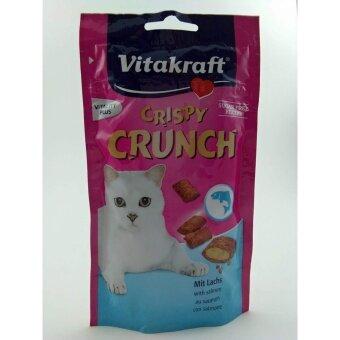 Vitakraft Cat Crispy Crunch ขนมแมว พ็อคเก็ต รสแซลมอน60g