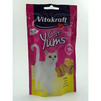 รีวิว Vitakraft Cat Yums Cheese ขนมแมว ชิ้นนิ่ม สอดไส้ รสชีส 40g ( 2 units )