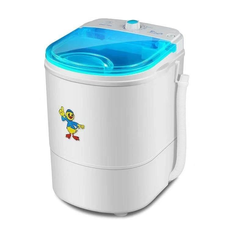เครื่องซักผ้ามินิฝาบน ขนาด 4.5 Kg ฟังก์ชั่น 2 In 1 ซักและปั่นแห้งในตัวเดียวกัน ประหยัดน้ำและพลังงาน
