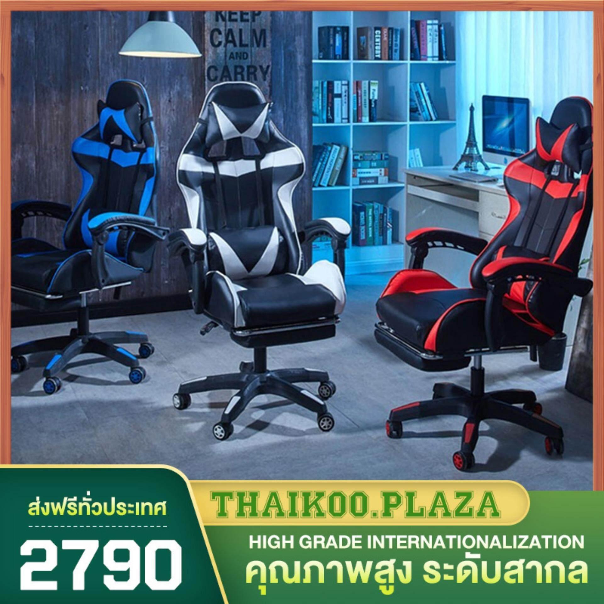 ยี่ห้อไหนดี  เก้าอี้เกม เก้าอี้ทำงาน เก้าอี้คอม เก้าอี้นอน เก้าอี้สำนักงาน เก้าอี้เล่นเกม ESPORT เก้าอี้เกมมิ่ง Gaming Chair ปรับความสูงได้ 10 ซม. นั่งสบาย หมุนได้360° รุ่น