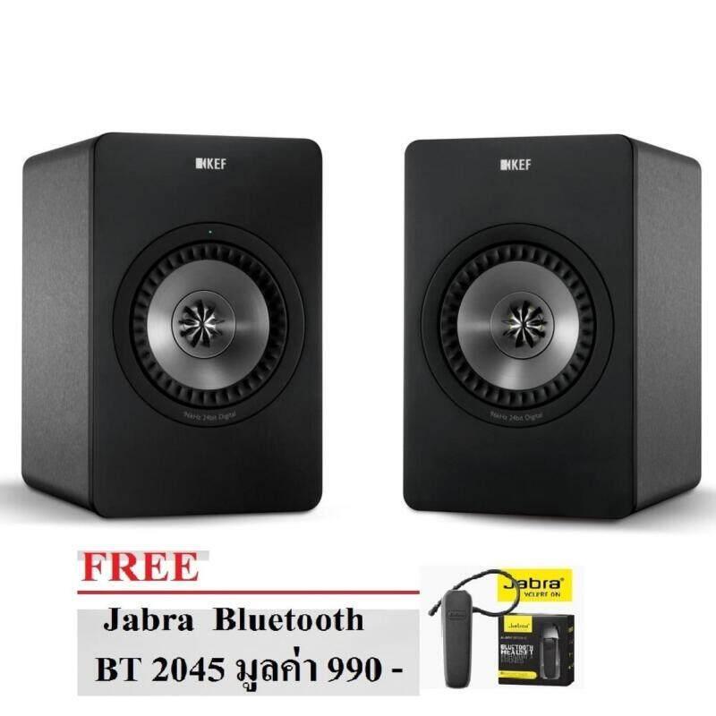 สุพรรณบุรี KEF X300A Digital Hi-Fi Speakersฟรี Jabra bluetooth headset รุ่น BT2045 มูลค่า 990-