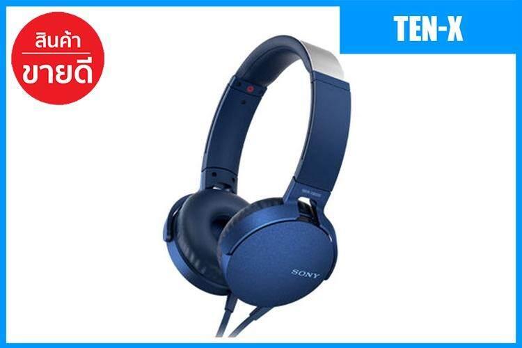 ขายดีมาก! [Ten-X] ชุดหูฟัง SONY MDRXB550APLCE สีน้ำเงิน SONY MDRXB550APLCE หูฟังโซนี่ หูฟังครอบหู หูฟังแบบครอบหู เก็บเงินปลายทางได้ ส่งด่วน Kerry