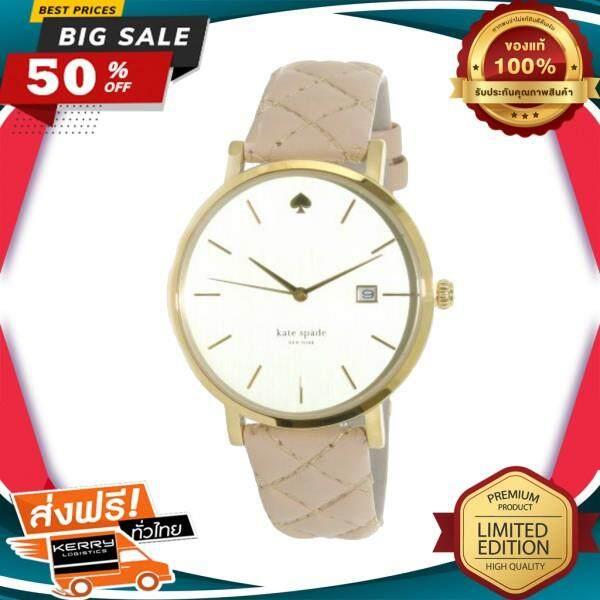 ลดสุดๆ WOW! นาฬิกาข้อมือคุณผู้หญิง Kate Spade นาฬิกาข้อมือผู้หญิง New York Metro Grand Watch รุ่น 1YRU0844 ของแท้ 100% สินค้าขายดี จัดส่งฟรี Kerry!! ศูนย์รวม นาฬิกา casio นาฬิกาผู้หญิง นาฬิกาผู้ชาย นา