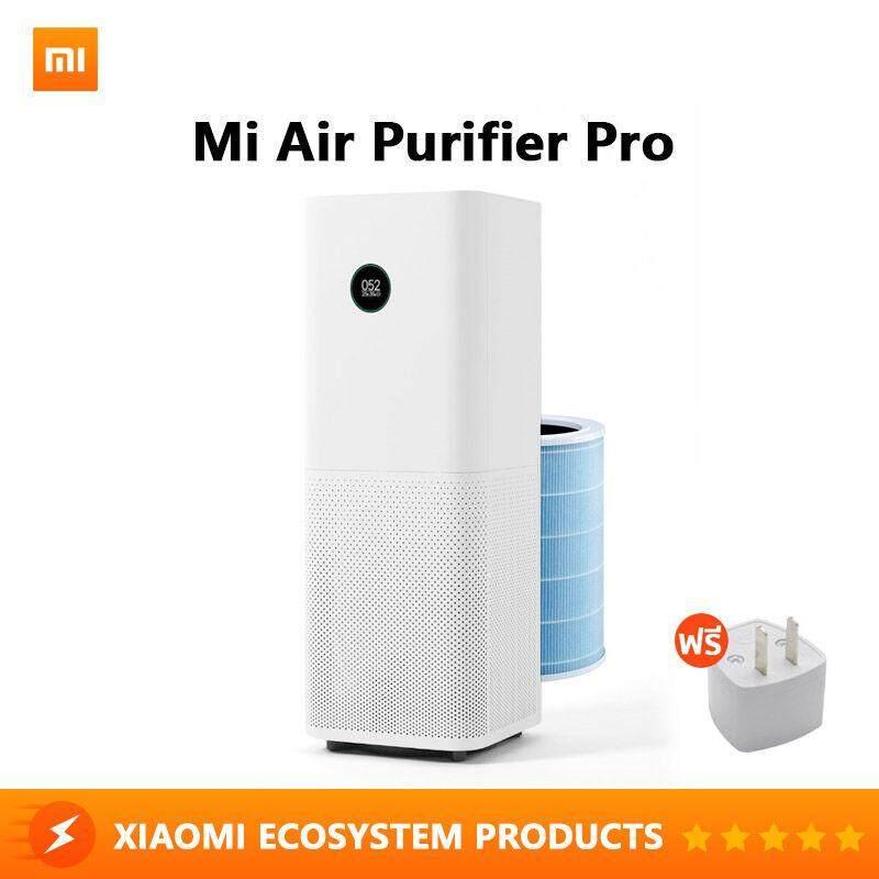 สอนใช้งาน  ตรัง เครื่องฟอกอากาศ Xiaomi Mi Air Purifier Pro เครื่องฟอกอากาศในบ้าน กรองฝุ่น PM2.5 Chinese Version