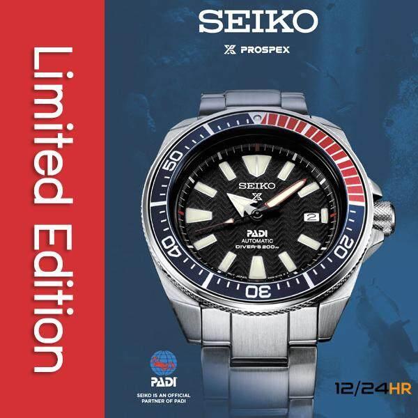 ยี่ห้อนี้ดีไหม  สมุทรสาคร รับประกันศูนย์ไทย 1 ปี Seiko Samurai PADI Special Edition SRPB99K1 สินค้าใหม่ ของแท้  12/24HR