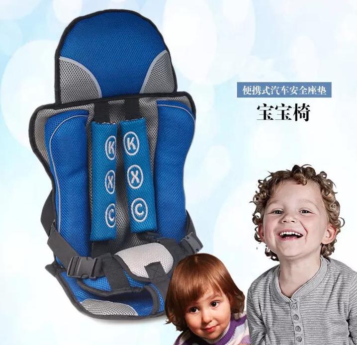 สินค้าพร้อมส่ง! คาร์ซีทพกพา คาร์ซีทถูกที่สุด‼️ คุ้มที่สุด มีหลายสี ? ที่นั่งในรถสำหรับเด็ก อายุ 9 เดือน - 9 ปี
