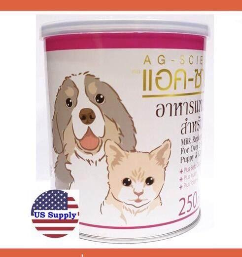 AG-Science Milk Replacer นมวัวผง โปรตีนสูง สำหรับสุนัข-แมว อายุ 3 วันขึ้นไป  (250 กรัม ) EXP: 04/2020 +ส่ง KERRY+