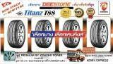 เพชรบุรี ยางรถยนต์ขอบ15 Deestone 205/70 R15 TITANZ T88 New!  2019 (จำนวน 4 เส้น) FREE !! จุ๊ป KENKING POWER Premium เกรด มูลค่า 650 บาท ลิขสิทธิ์แท้รายเดียว ยางรถยนต์ ขอบ15 ยางราคาส่ง
