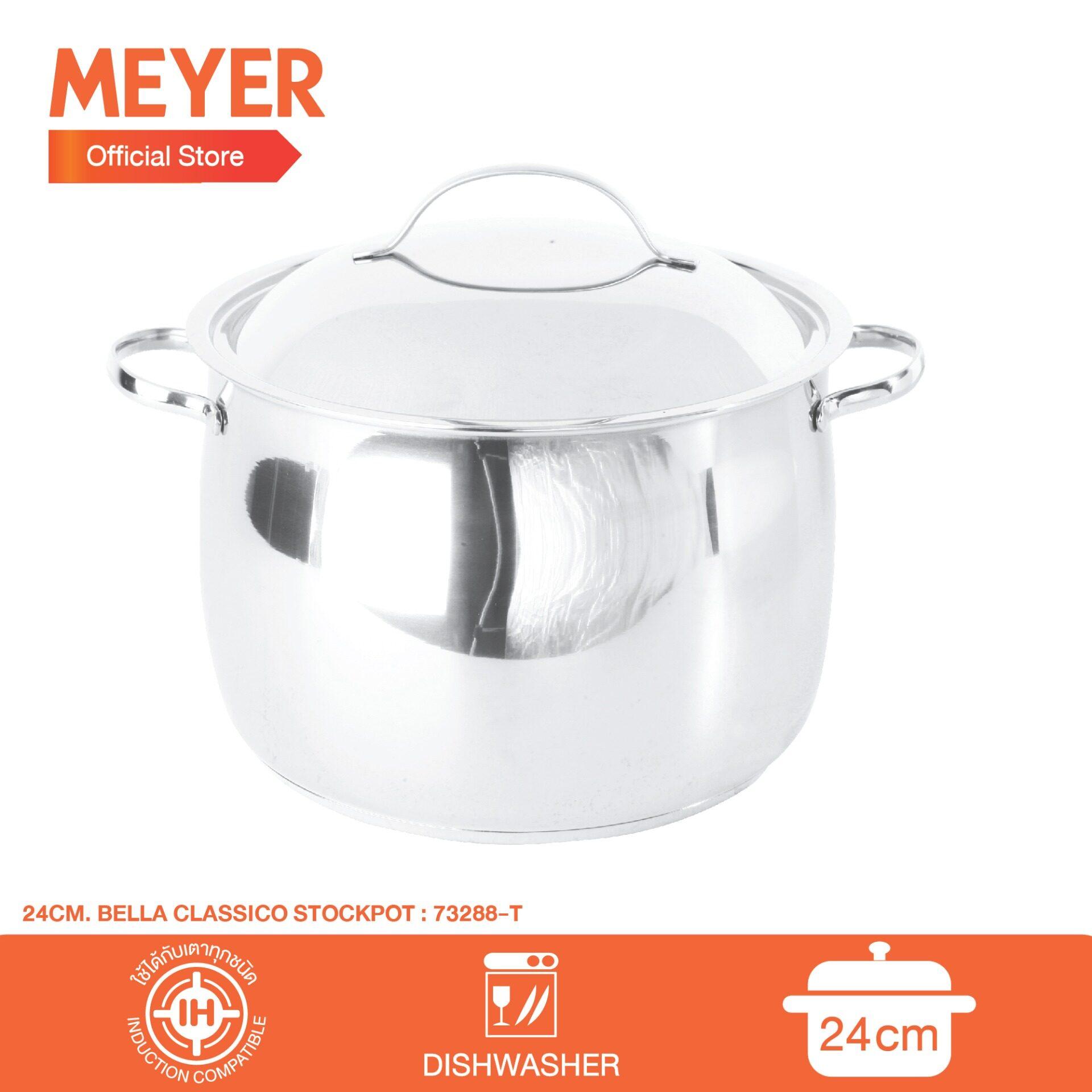 ขาย Meyer