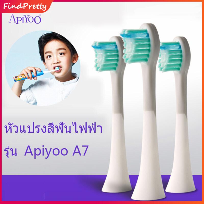 แปรงสีฟันไฟฟ้า ช่วยดูแลสุขภาพช่องปาก นครราชสีมา FindPretty หัวแปรงสีฟันไฟฟ้า รุ่น Apiyoo A7 แพค 3 หัวแปรง ของแท้ Electric Toothbrush Replacement Sensitive Cleaning Brush Head For Kids