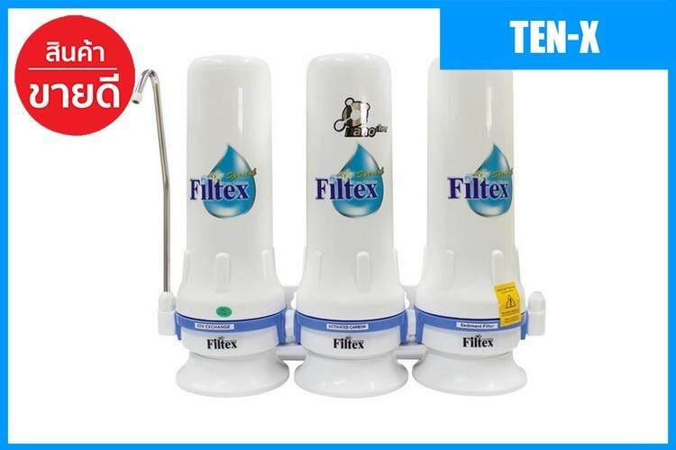 เก็บเงินปลายทางได้ Ten-X เครื่องกรองน้ำดื่ม FILTEX FT-221  FILTEX  FT-221 เครื่องกรองน้ำ water purifier เก็บเงินปลายทางได้ ส่งด่วน Kerry