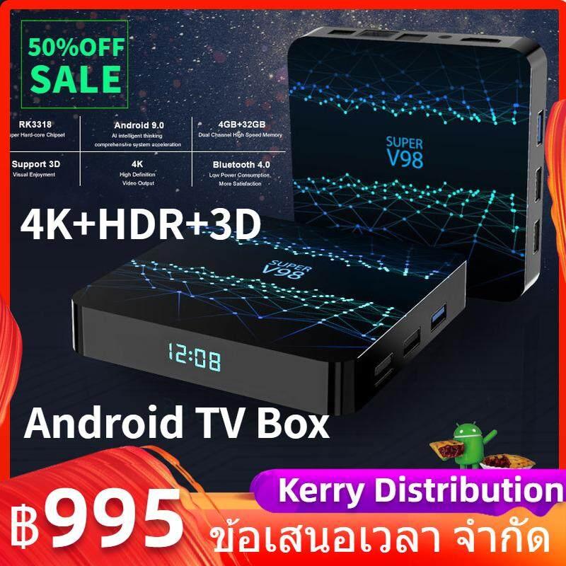 ยี่ห้อไหนดี  พิษณุโลก 【100% Original】ด่วน!! ก่อนปรับราคา พิเศษ กล่องทีวี TV BOX V98  Ram 4G  Rom 64G Android 9.0  Support 3D Bluetooth 4.0  Wifi   4K+HDR