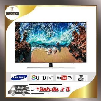 SAMSUNG Premium Smart 4K UHD  TV 65 นิ้ว รุ่น UA65NU8000