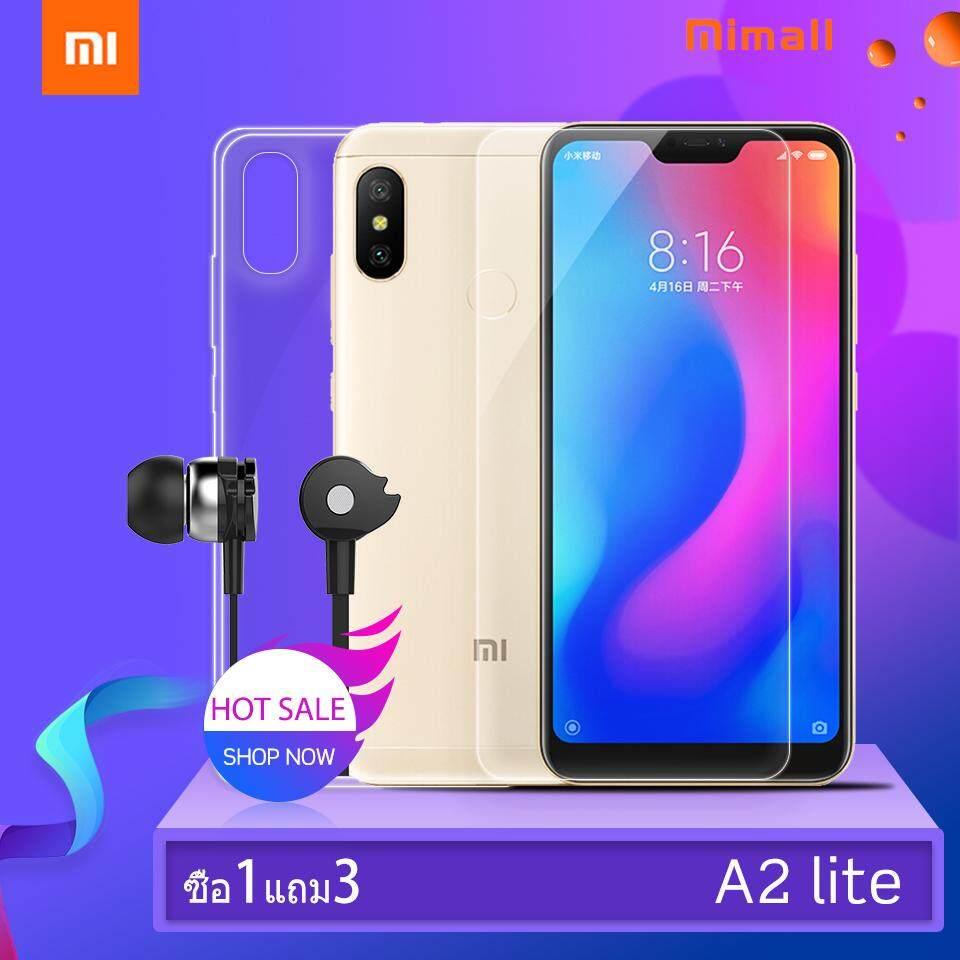ยี่ห้อไหนดี  เชียงราย Xiaomi Mi A2 Lite 4+64GB (ซื้อ1แถม3 ฟิล์มกระจก+เคส+หูฟัง) รับประกันศูนย์ 1 ปี