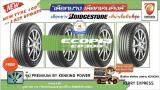 ภูเก็ต ยางรถยนต์ขอบ16 Bridgestone 195/50 R16 รุ่น ECOPIA EP300 NEW!! 2019 ( 4 เส้น ) FREE !! จุ๊ป PREMIUM BY KENKING POWER 650 บาท MADE IN JAPAN แท้ (ลิขสิทธิืแท้รายเดียว)
