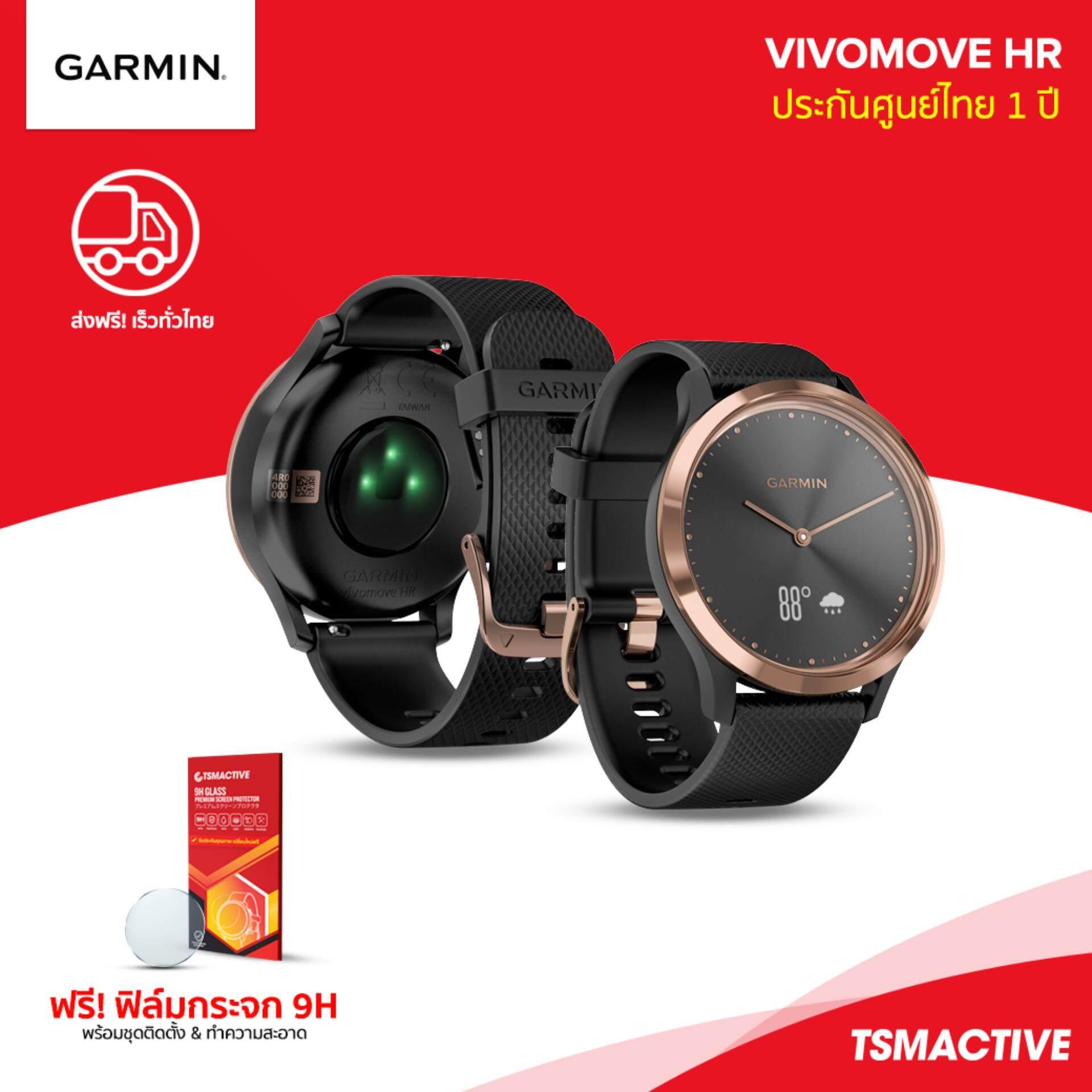 สอนใช้งาน  สุโขทัย Garmin Vivomove HR (Sport /Black-Rose Gold /Regular) นาฬิกาอัจฉริยะระบบไฮบริด วัดชีพจร 24 ชม. - ฟรีฟิล์มกระจกกันรอย