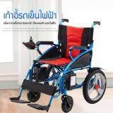 ขายดีมาก! เก้าอี้รถเข็นไฟฟ้า Wheelchair รถเข็นผู้ป่วย รถเข็นผู้สูงอายุ มือคอนโทรลได้ มีเบรคมือ ล้อหนา แข็งเเรง ปลอดภัย แบต2ก้อน Tops Market