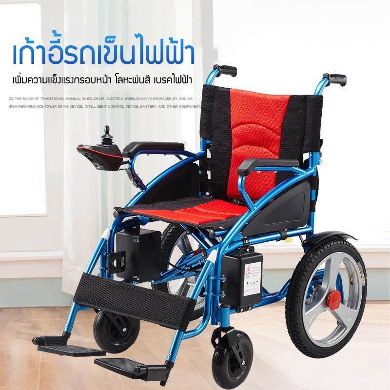 ลดสุดๆ เก้าอี้รถเข็นไฟฟ้า Wheelchair รถเข็นผู้ป่วย รถเข็นผู้สูงอายุ มือคอนโทรลได้ มีเบรคมือ ล้อหนา แข็งเเรง ปลอดภัย แบต2ก้อน beauti house