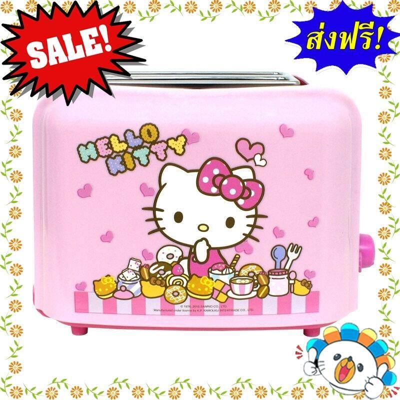 สอนใช้งาน  มุกดาหาร SALE!! OXYGEN เครื่องปิ้งขนมปังพิมพ์ลายคิตตี้ Hello Kitty รุ่น KW-123 สีชมพู แบรนด์ของแท้ 100% ใช้ดี คงทน คุ้มค่า Toaster ขนมปังปิ้ง