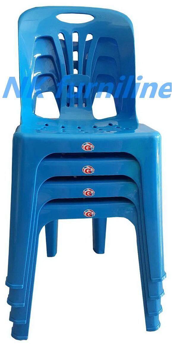 NK Furniline เก้าอี้พลาสติก เกรดAมีพนักพิง ปลายขามียางกันลื่น รุ่น CPA 989 แพ็ค4ตัว