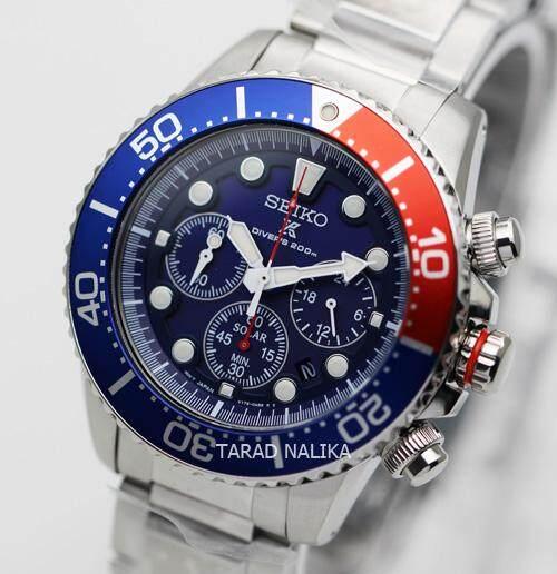 ยี่ห้อไหนดี  สมุทรปราการ Seiko  Solar Sport Chronograph Diver s 200 m.Watch รุ่น SSC019P1 (ประกันศูนย์ บ.ไซโกประเทศไทย จำกัด)