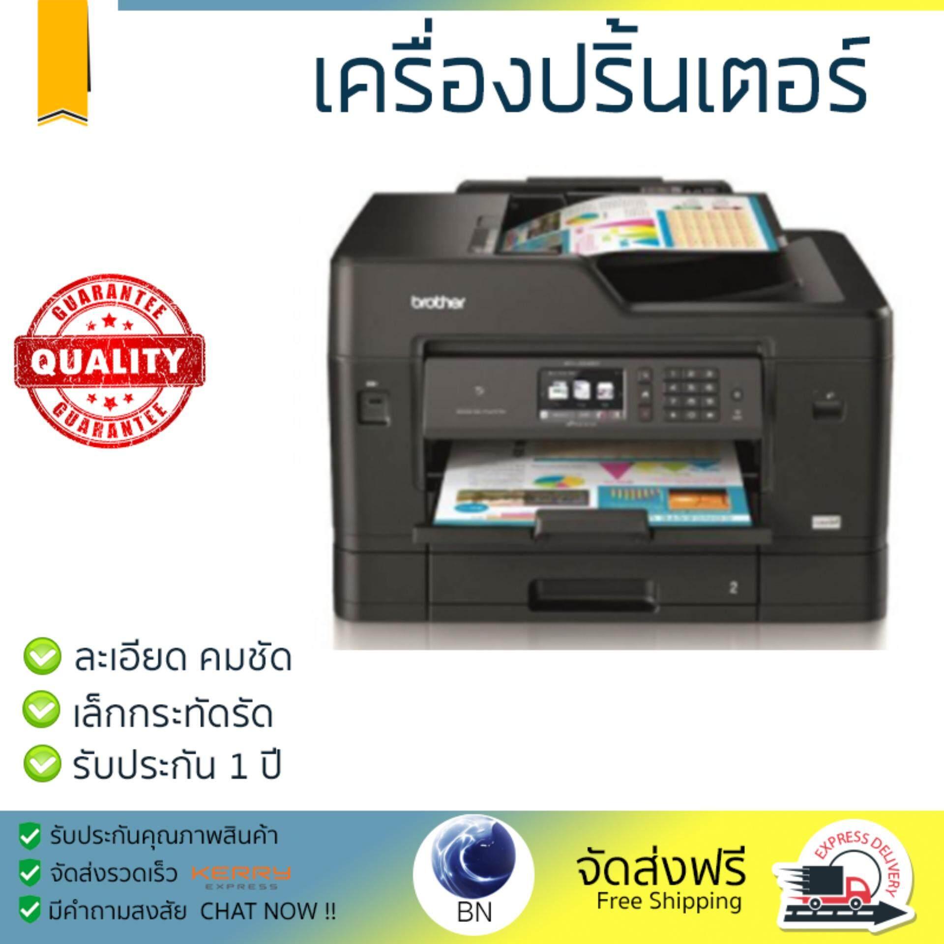 ลดสุดๆ โปรโมชัน เครื่องพิมพ์           BROTHER เครื่องพิมพ์อเนกประสงค์ 6IN1 รุ่น MFC-J3930DW             ความละเอียดสูง คมชัด ประหยัดหมึก เครื่องปริ้น เครื่องปริ้นท์ All in one Printer รับประกันสินค้า