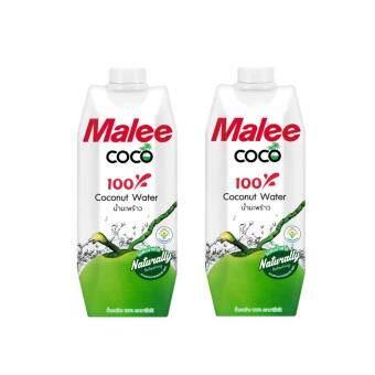 ซื้อคู่ถูกกว่า!! มาลีโคโค่ น้ำมะพร้าว100%ขนาด330ml. (1x12) 2 ลัง